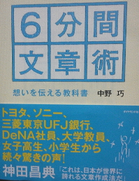 nakano_ko