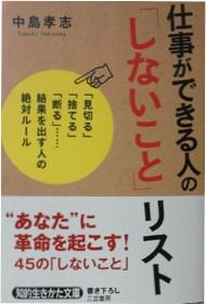nakajima_takashi