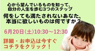 seminar6_20_1