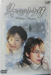 winter_sonata5