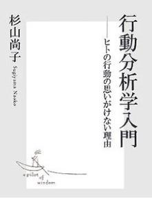 sugiyama_naoko